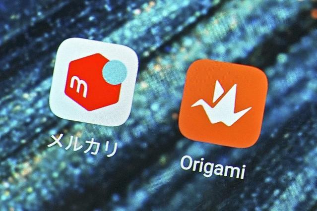 メルカリがOrigami Pay買収、スマホ決済競争激化で