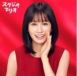 前田敦子&勝地涼は4位。2018年の結婚「おどろいた」ランキング