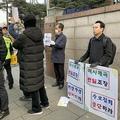 ソウル大使館前で識者を「吊るし上げる集会」反日世論から激しい攻撃
