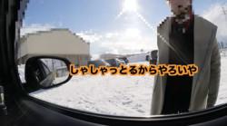 桐崎栄二のYouTubeチャンネルより https://www.youtube.com/user/kirizakieizi