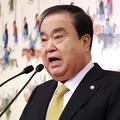 文議長 韓国と日本で異なる姿勢