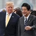 2019年5月、横須賀基地を訪問したトランプ大統領を迎えた安倍首相(GettyImages)