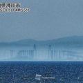 富山湾で「蜃気楼」が発生 滑川市から斜め向かいに位置する新湊大橋か