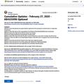Windows10「KB4535996」に不具合か スリープ関連の問題など報告相次ぐ