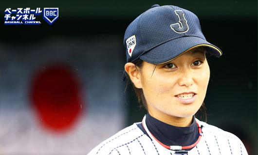 侍ジャパン女子代表、第9回W杯に向け監督・コーチングスタッフが決定 ...