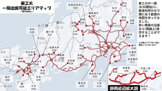 東工大の1限目には兵庫県からでも間に合う?学生が作った地図に反響 ...