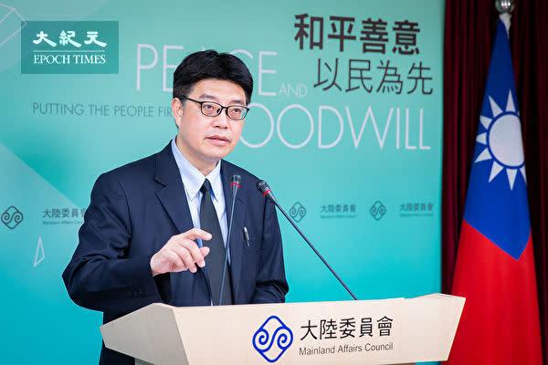 [画像] 中国で台湾人経済アナリスト12人が拘束 外国人の逮捕相次ぐ