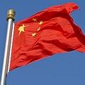 5日、参考消息網は、台湾の与党・民進党が中国国旗の掲揚禁止の是非を問う住民投票実施の動きを見せていると報じた。写真は中国国旗。