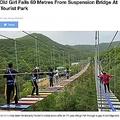 事故が発生した吊り橋(画像は『LADbible 2020年5月29日付「11-Year-Old Girl Falls 60 Metres From Suspension Bridge At Chinese Tourist Park」(Credit: AsiaWire)』のスクリーンショット)