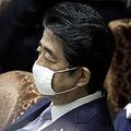 検察が検察でなくなる?黒川弘務氏の辞任に安心できない理由