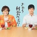 ドラマ「きのう何食べた?」のケンジ(内野聖陽)とシロさん(西島秀俊)  - (C)「きのう何食べた?」製作委員会