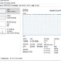 Windows 10のCPU使用率が100%のまま下がらないときの対処法