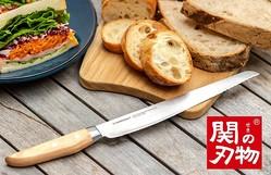 具沢山サンドイッチも楽々切れる♪ プロが認める「パン切りナイフ」登場