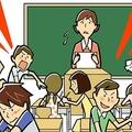学級崩壊 起きやすい先生の特徴