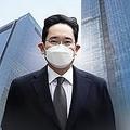 サムスン電子の李在鎔副会長=(聯合ニュースTV)