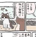 仕事に疲れたときに試したい癒やされ技 「イマジナリー猫」を遊ばせる