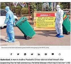 インドではこれまで3人の新型コロナウイルス感染が確認(画像は『NDTV 2020年2月12日付「Fearing He Had Coronavirus, Andhra Man Locked Family At Home, Killed Himself」(File)』のスクリーンショット)