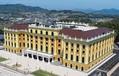「宮殿」でレトルト食品生産 ウィーン...