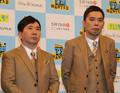 爆笑問題の田中裕二(左)、太田光