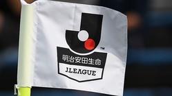 FC東京U-23、今季J3への参加を辞退…リーグ戦の開催方式も変更