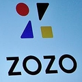 ZOZOの手法は簡単に模倣できる 専門家の厳しい見方