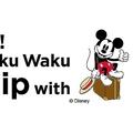 JR九州『Go! Waku Waku Trip with MICKEY』プロジェクト ロゴ
