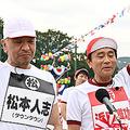 EXIT&草薙航基ら、話題の芸人集合 リンカーン芸人大運動会2019