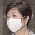 東京で143人が感染 都知事「世代的に広がりがあることも懸念材料」
