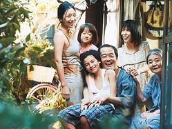 映画『万引き家族』  - (C) 2018『万引き家族』 製作委員会