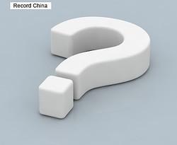24日、静岡県富士市にある中国人研修生らの寮で起きた中国人男女の死傷事件をめぐり、新華社は「日本に行った中国人技能実習生に事件が頻発するのはなぜか?」と題する記事を掲載した。資料写真。