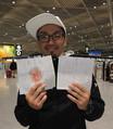 田中教仁がタイへ出発「ぶっ倒してベルトを」