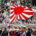 東京五輪・パラリンピック会場への旭日旗の持ち込み 韓国がIOCに禁止を要請