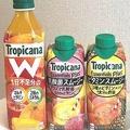 「トロピカーナ」シリーズ(「W オレンジブレンド」、「エッセンシャルズ プラス」乳酸菌スムージー・ビタミンスムージー)