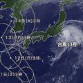 台風13号による交通機関への影響は?一部区間で運転見合わせも