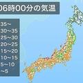 台風10号によるフェーン現象で朝から高温 歴代最高を更新か