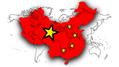 在豪中国人がSNS上で「脅迫」か 中国を批判する人を黙らせるため?
