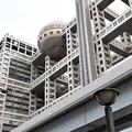 「フジテレビのドン」日枝久氏が退任へ…カムフラージュとも