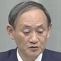 ネットで出回る「4月1日ロックダウン説」菅義偉官房長官が否定
