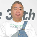 志村けんさんが死去