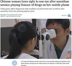 スマホでゲームをし過ぎた女性、右目を失明(画像は『South China Morning Post 2017年10月6日付「Chinese woman loses sight in one eye after marathon session playing Honour of Kings on her mobile phone」』のスクリーンショット)