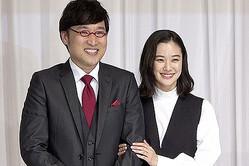 南海キャンディーズ・山里亮太と蒼井優