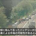 交通誘導の女性が車内で死亡