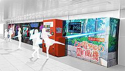 「蹴る自販機」を新宿に期間限定設置、スクウェア・エニックス