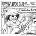 映画『20世紀少年』のサントラに楽曲提供もしている漫画家の浦沢直樹のスペシャルライブは必見