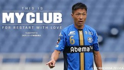 "【THIS IS MY CLUB】FC町田ゼルビアの""魂""!李漢宰に聞いたポポヴィッチサッカーとJ1昇格"
