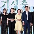 世界122の賞を受賞した韓国映画『パラサイト』、日本でもヒットが期待できる理由