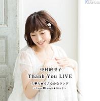 『中村繪里子 Thank You LIVE』開催記念オリジナルアルバムが3種類で10月17日発売!
