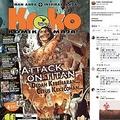 『進撃の巨人』が掲載されたマレーシアのコミック(画像は『Kreko : Komik Remaja 2018年4月20日付Facebook「Dedah Kebenaran...Cetus Kekecohan...!」』のスクリーンショット)