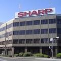 企業存続の危機にあるSHARP本社(wikipediaより)