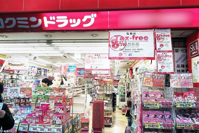 コクミンドラッグ 中国人に高額商品とマスクを抱き合わせ販売